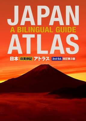 Japan Atlas: A Bilingual Guide (BOK)