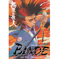 Blade of the Immortal: v. 12: Fall Frost (BOK)