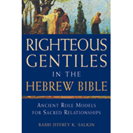 Righteous Gentiles in the Hebrew Bible (BOK)