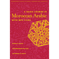 A Basic Course in Moroccan Arabic with MP3 Files (BOK)