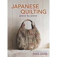 Japanese Quilting Piece by Piece (BOK)