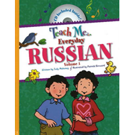Teach Me Everyday Russian (BOK)