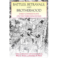 Battles, Betrayals & Brotherhood (BOK)