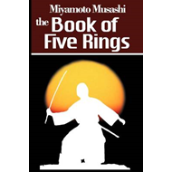The Book of Five Rings (BOK)