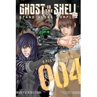 Ghost in the Shell: Volume 4: Stand Alone Complex (BOK)
