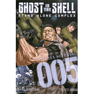 Ghost in the Shell: Volume 5: Stand Alone Complex (BOK)