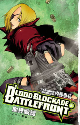 Blood Blockade Battlefront: Volume 5 (BOK)