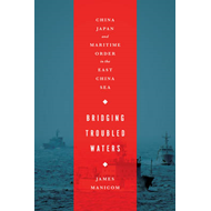 Bridging Troubled Waters: China, Japan, and Maritime Order in the East China Sea (BOK)