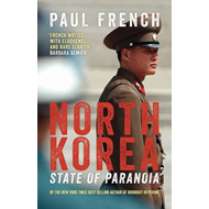North Korea: State of Paranoia (BOK)
