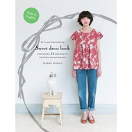 Sweet Dress Book (BOK)