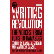 Writing Revolution (BOK)