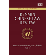 Renmin Chinese Law Review (BOK)