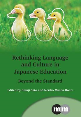 Rethinking Language and Culture in Japanese Education (BOK)