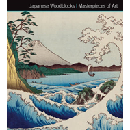 Japanese Woodblocks Masterpieces of Art (BOK)