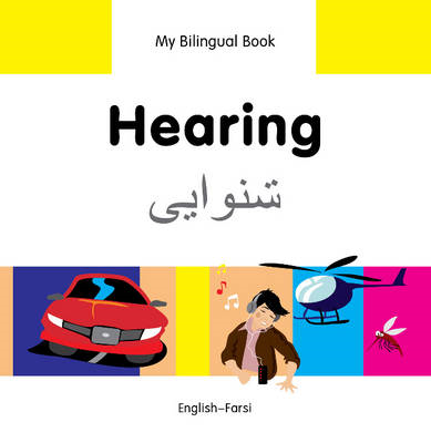 My Bilingual Book - Hearing (BOK)