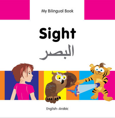 My Bilingual Book - Sight (BOK)