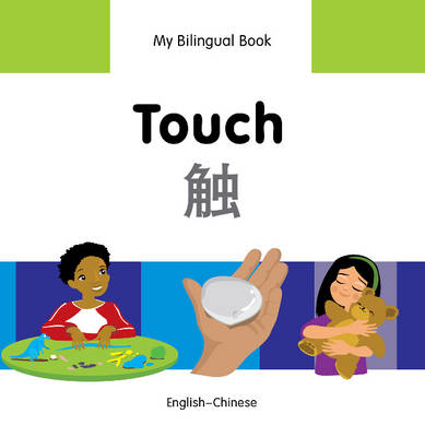 My Bilingual Book - Touch (BOK)