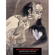 Night Parade Of Dead Souls (BOK)
