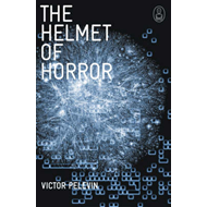The Helmet of Horror: The Myth of Theseus and the Minotaur (BOK)