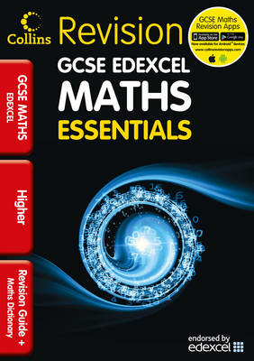 Edexcel Maths Higher Tier (BOK)