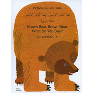 Brown Bear, Brown Bear, What Do You See? In Arabic and Engli (BOK)