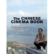 Chinese Cinema Book (BOK)