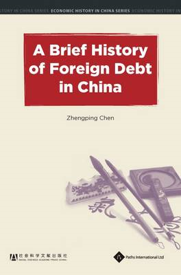 Brief History of Foreign Debt in China (BOK)