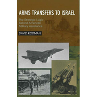 Arms Transfers to Israel (BOK)