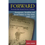 Forward - The Jewish Daily Forward (Forverts) Newspaper (BOK)