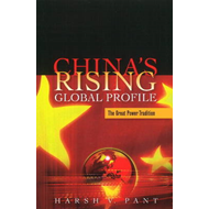 China's Rising Global Profile (BOK)