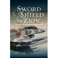 Sword and Shield of Zion (BOK)