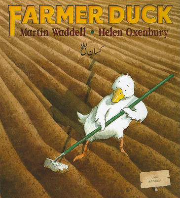 Farmer Duck in Urdu and English (BOK)