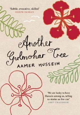 Another Gulmohar Tree (BOK)