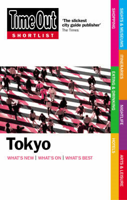 """Time Out"" Shortlist Tokyo (BOK)"