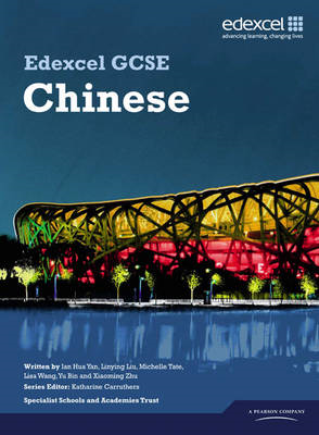 Edexcel GCSE Chinese Student Book (BOK)