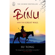 Binu and the Great Wall of China (BOK)