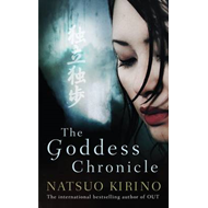 The Goddess Chronicle (BOK)