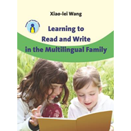 Learning to Read and Write in the Multilingual Family (BOK)