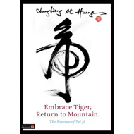 Embrace Tiger, Return to Mountain: The Essence of Tai Ji (BOK)