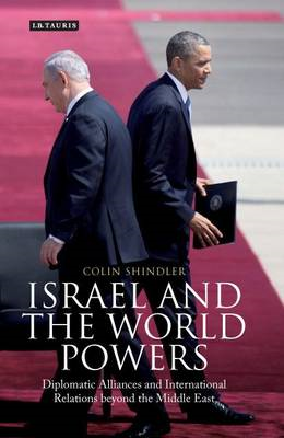 Israel and the World Powers (BOK)