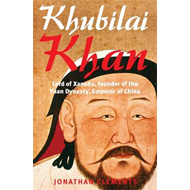 A Brief History of Khubilai Khan (BOK)