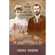 Alix and Nicky: The Passion of the Last Tsar and Tsarina (BOK)