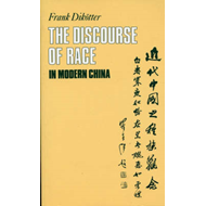 The Discourse of Race in Modern China (BOK)