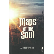 Maps of the Soul (BOK)