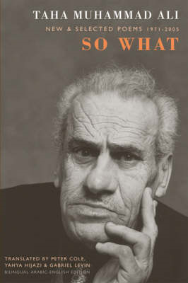 So What: New and Selected Poems 1971-2005 (BOK)