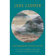 Jade Ladder (BOK)