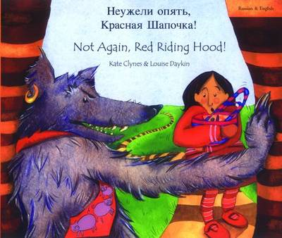 Not Again Red Riding Hood Russian (BOK)