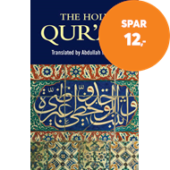 Produktbilde for The Holy Qur'an (BOK)