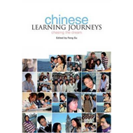 Chinese Learning Journeys: Chasing the Dream (BOK)