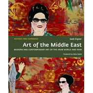 Art of the Middle East (BOK)